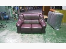 [8成新] 合運二手傢俱~咖啡紅半牛皮沙發雙人沙發有輕微破損