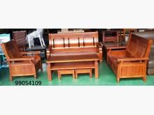 [全新] 99054109 柚木色木組椅木製沙發全新