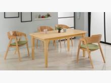 [全新] 2001880-1瑪蒂栓木餐桌書桌/椅全新