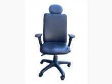 [9成新] CF61603* 黑色辦公椅*電腦桌/椅無破損有使用痕跡