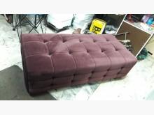 [95成新] 九五成新時尚沙發矮凳.4千免運沙發矮凳近乎全新