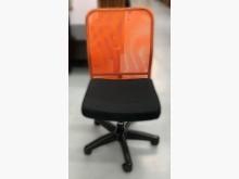 [8成新] 橘色網布氣壓升降OA辦公椅辦公椅有輕微破損