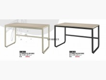 [全新] 高上{全新}巴比倫書桌(R118書桌/椅全新