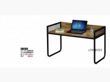 [全新] 高上{全新}4尺工業風書桌(R1書桌/椅全新