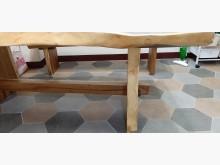 [9成新] 雨豆木實木桌椅餐桌椅組無破損有使用痕跡