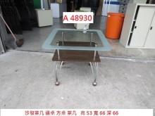 [8成新] A48930 玻璃茶几 方桌茶几有輕微破損