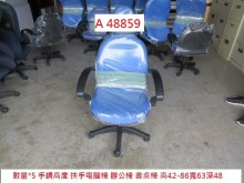 [8成新] A48859 手調高度扶手電腦椅電腦桌/椅有輕微破損