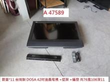 [8成新] A47589 台灣製 42吋電視電視有輕微破損