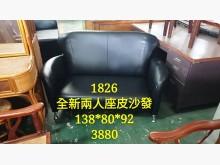 [全新] 閣樓1826-全新兩人座皮沙發雙人沙發全新