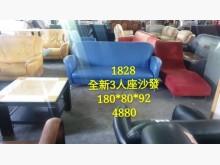 [全新] 閣樓1828-全新3人座皮沙發雙人沙發全新