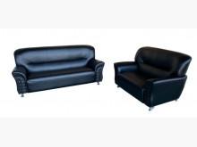 [全新] 黑色杰克2+3皮沙發多件沙發組全新