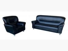 [全新] 色杰克1+3皮沙發多件沙發組全新