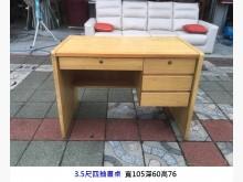 [7成新及以下] 四抽書桌 電腦桌 辦公桌書桌/椅有明顯破損