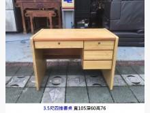[7成新及以下] 四抽書桌 電腦桌 辦公桌 4抽桌書桌/椅有明顯破損