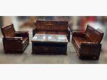 [9成新] A061702 * 樟木沙發組椅木製沙發無破損有使用痕跡