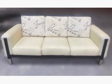 [9成新] 白色皮格3人座皮沙發(扶手有龜裂雙人沙發無破損有使用痕跡