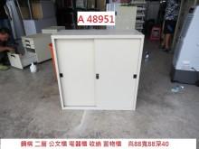 [8成新] A48951 鋼構電器櫃 公文櫃辦公櫥櫃有輕微破損