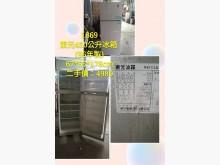 閣樓-東元450公升冰箱冰箱無破損有使用痕跡