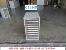 [8成新] K15368 檔案櫃 A4資料櫃辦公櫥櫃有輕微破損