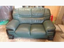 [9成新] 【尚典】翠綠兩人座半牛皮沙發雙人沙發無破損有使用痕跡