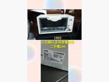 閣樓-小太陽6L多用途電烤箱烤箱無破損有使用痕跡