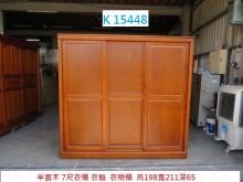[8成新] K15448 7尺衣櫃 衣櫥衣櫃/衣櫥有輕微破損