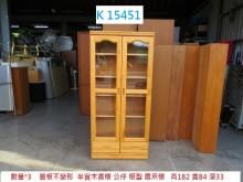 [7成新及以下] K15451 瑕疵 半實木 書櫃書櫃/書架有明顯破損