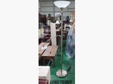 [9成新] 06070109 立燈其它家具無破損有使用痕跡