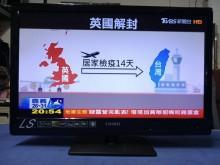 [9成新] 優質中古LED奇美24吋液晶電視電視無破損有使用痕跡