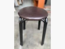 [7成新及以下] A62807*皮革圓凳*餐椅有明顯破損