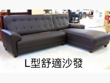[9成新] 高CP L型沙發 耐用不塌陷L型沙發無破損有使用痕跡