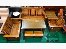 [全新] 88060109 柚木色木組椅木製沙發全新