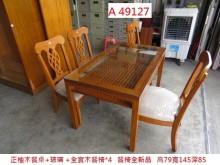 [9成新] A49127 柚木餐桌+實木餐椅餐桌椅組無破損有使用痕跡