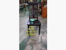 [9成新] 閣樓-實木椅其它桌椅無破損有使用痕跡