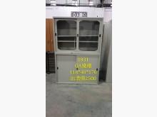 [9成新] 閣樓-1931-OA鐵櫃辦公櫥櫃無破損有使用痕跡
