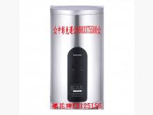 [全新] 櫻花牌EH1251S6熱水器全新