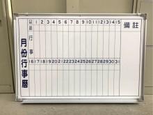全新3*2尺行事曆白板/白板其它全新