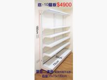 [9成新] 超市貨架 多座 8-9成新其它家具無破損有使用痕跡