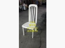 [8成新] 閣樓-實木椅其它桌椅有輕微破損