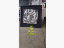 [9成新] 閣樓1949-掛飾掛飾/吊飾無破損有使用痕跡