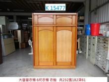 [7成新及以下] K15477 衣櫃 6尺衣櫃衣櫃/衣櫥有明顯破損