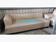 [9成新] 尋寶屋二手買賣~3人座皮沙發雙人沙發無破損有使用痕跡