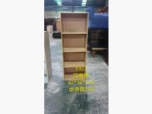 [8成新] 閣樓-四層櫃書櫃/書架有輕微破損