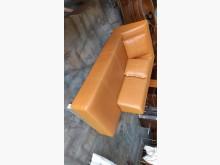 [9成新] 八成新半牛皮貴妃椅沙發單人沙發無破損有使用痕跡