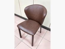 [9成新] 二手牛錦紋皮面餐椅 現貨共7張餐椅無破損有使用痕跡