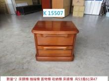 [7成新及以下] K15507 床頭櫃 抽屜櫃床頭櫃有明顯破損