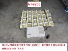 [8成新] A49250 東訊 總機 話機其它電器有輕微破損