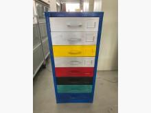 [9成新] 大慶二手家具 鐵製八抽工具櫃收納櫃無破損有使用痕跡
