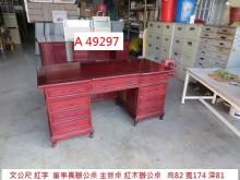 [9成新] A49297 文公尺紅字董事長桌電腦桌/椅無破損有使用痕跡
