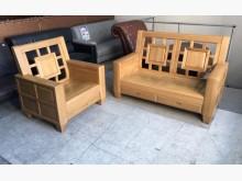 [95成新] 1+2實木沙發/實木椅/扶手椅木製沙發近乎全新